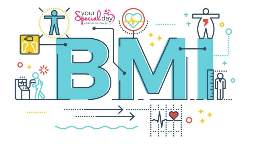 Υπολογισμός Δείκτη Μάζας Σώματος (ΔΜΣ - BMI)