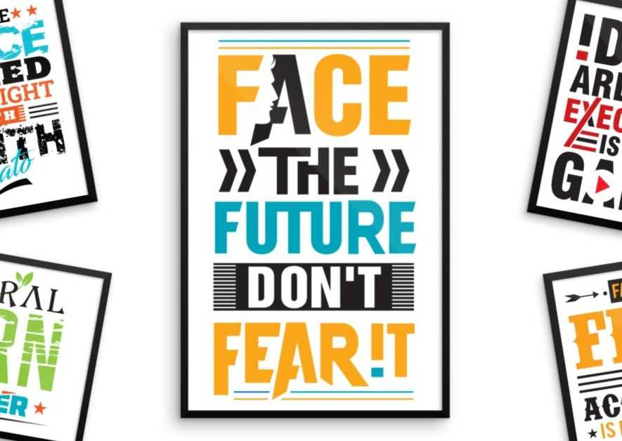 Motivational Posters για το Γραφείο