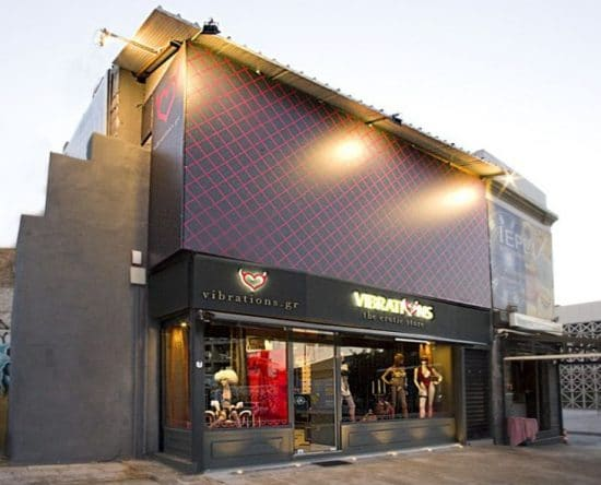 Vibrations Sex Shop Athens