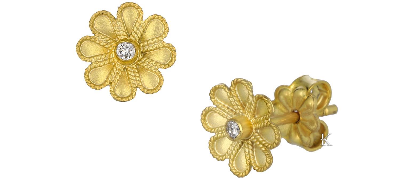Σκουλαρίκια Καρφωτά από Χρυσό Κ18 με Διαμάντια (34056)