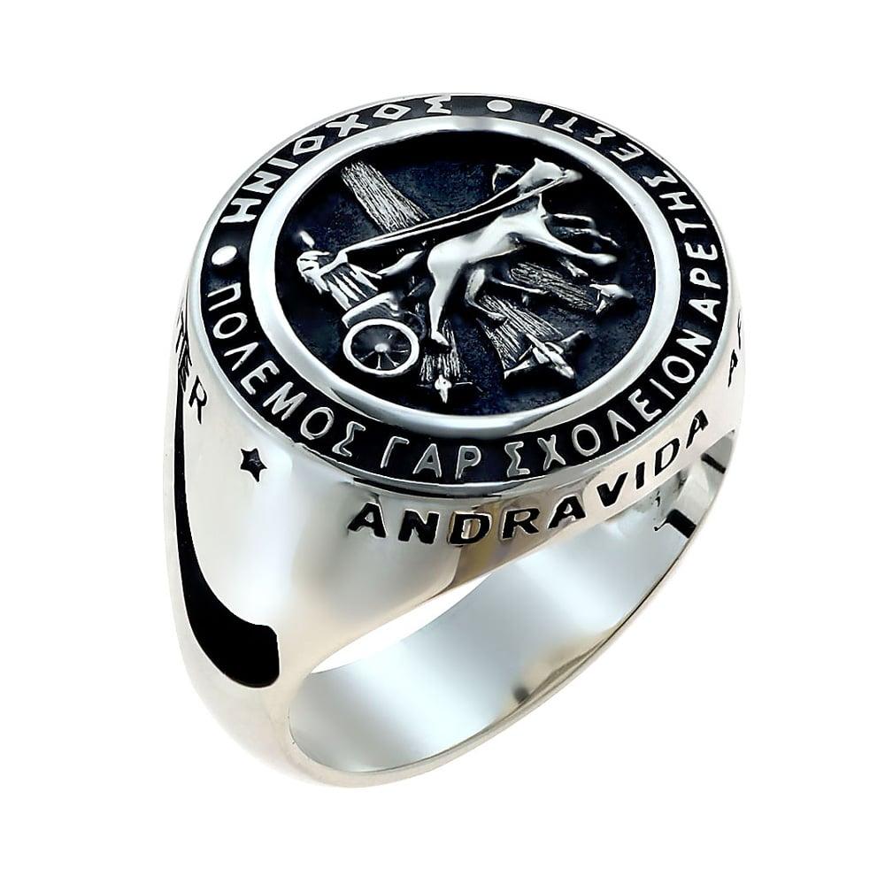 """Ασημένιο δαχτυλίδι 925° με τη φράση """"ΠΟΛΕΜΟΣ ΓΑΡ ΣΧΟΛΕΙΟΝ ΑΡΕΤΗΣ ΕΣΤΙ"""""""